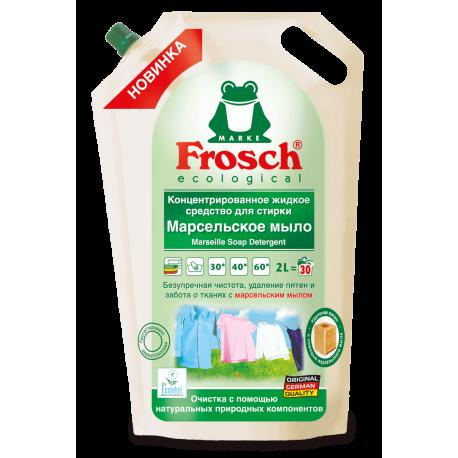 """Frosch Skalbimo priemonė su natūraliu """"Marselio muilu"""" 2000ml"""